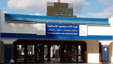 Photo of أساتذة شعبة علم الاجتماع يتهمون عميد كلية الآداب بالقنيطرة بالتضييق وتجاوز الصلاحيات