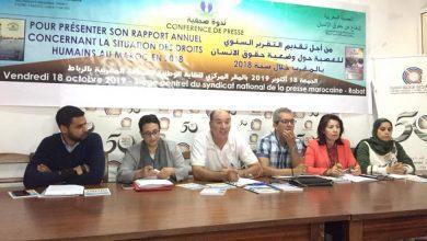 Photo of أرقام سلبية في وضعية حقوق الإنسان بالمغرب يرصدها التقرير السنوي للعصبة