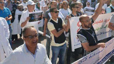 Photo of احتجاجا على المضايقات والمتابعات.. نقابة أطباء القطاع العام: الإضراب نجح بنسبة 91.6%