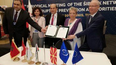 Photo of انضمام الهيئة الوطنية للنزاهة والوقاية من الرشوة إلى الشبكة الدولية لهيئات الوقاية من الفساد
